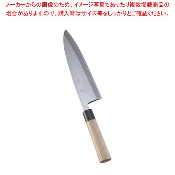 SA雪藤 出刃 24cm【 和包丁 出刃包丁 】 【厨房館】