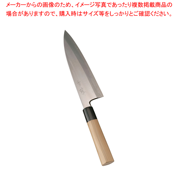 SA雪藤 舟行 21cm 【厨房館】