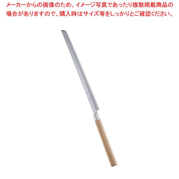SA雪藤 マグロ切 57cm 【厨房館】