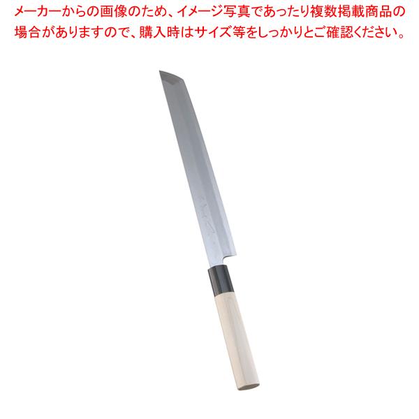 堺實光 上作 刺身 先丸(片刃) 24cm 10527【 和包丁 柳刃 正夫 】 【厨房館】