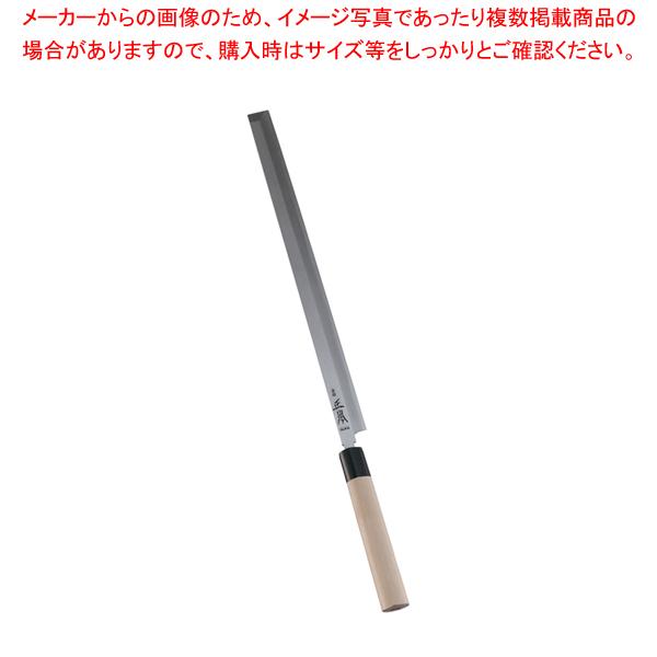 正本 本霞・玉白鋼 蛸引刺身庖丁 36cm 【厨房館】