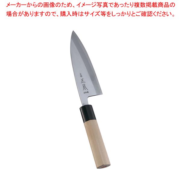 正本 本霞・玉白鋼 出刃庖丁 13.5cm 【厨房館】