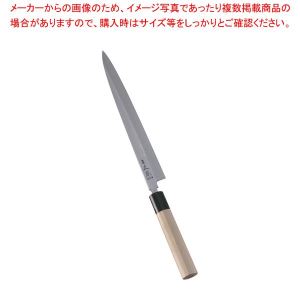 正本 コバルト鋼 柳刃刺身包丁 24cm【 和包丁 柳刃 正夫 】 【厨房館】