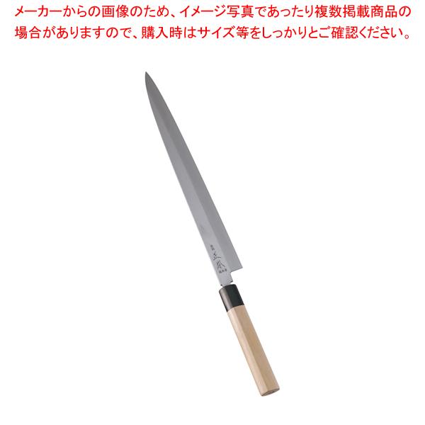 正本 コバルト鋼 柳刃刺身包丁 33cm【 和包丁 柳刃 正夫 】 【厨房館】