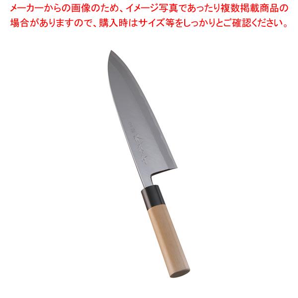 堺 菊守 極上 出刃 22.5cm【 和包丁 出刃包丁 】 【厨房館】