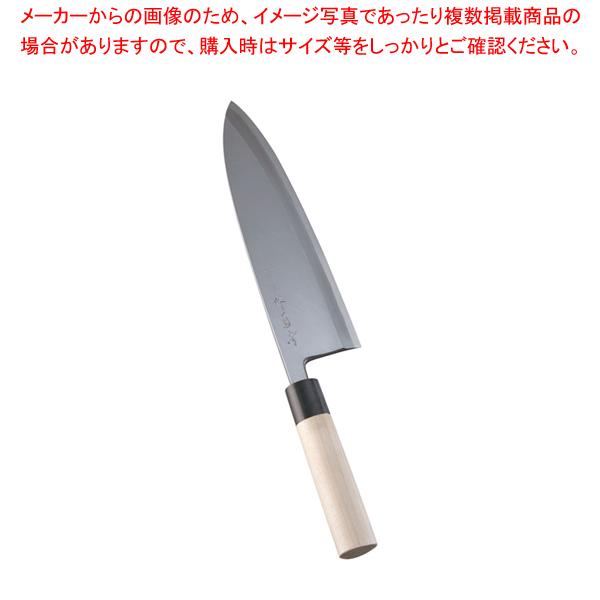 堺 菊守 極上 出刃 27cm【 和包丁 出刃包丁 】 【厨房館】
