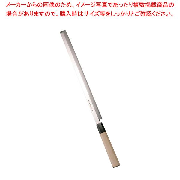 堺孝行 シェフ和庖丁 銀三鋼 蛸引 33cm 【厨房館】