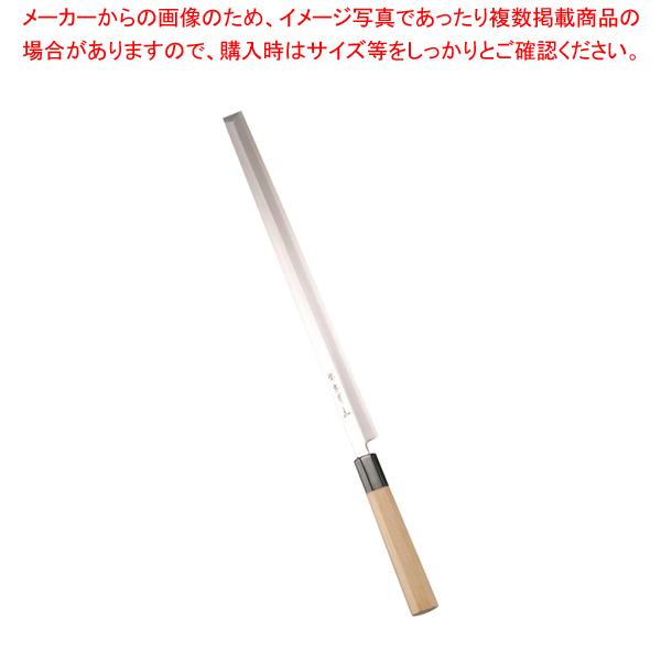堺孝行 シェフ和庖丁 銀三鋼 蛸引 36cm 【厨房館】
