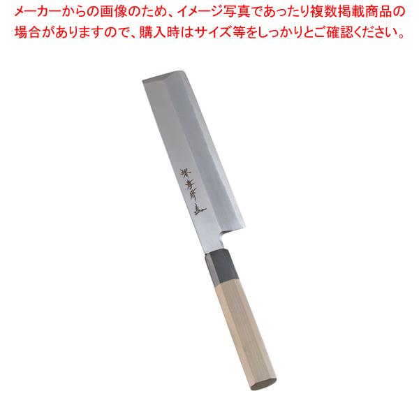 堺孝行 シェフ和庖丁 銀三鋼 薄刃 19.5cm 【厨房館】