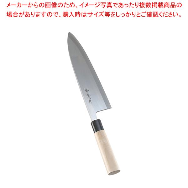 堺孝行 霞研 出刃 30cm 【厨房館】