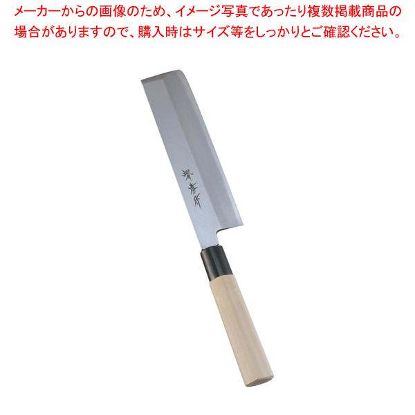 堺孝行 霞研 薄刃 18cm 【厨房館】