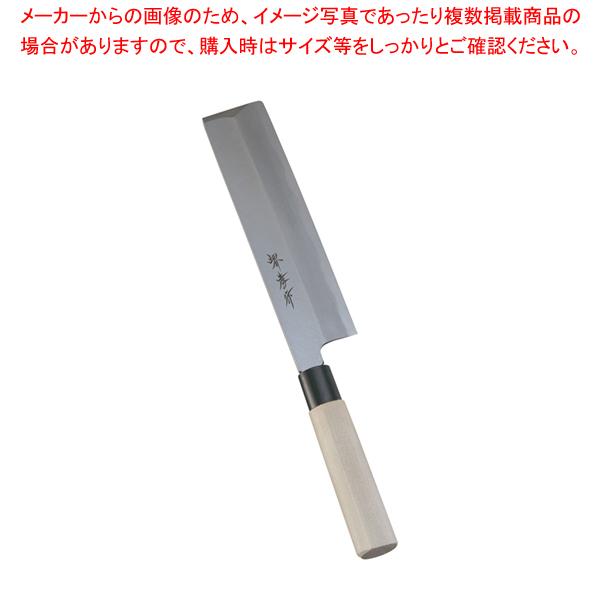 堺孝行 霞研 薄刃 21cm 【厨房館】