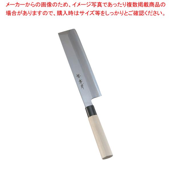 堺孝行 霞研 薄刃 22.5cm 【厨房館】