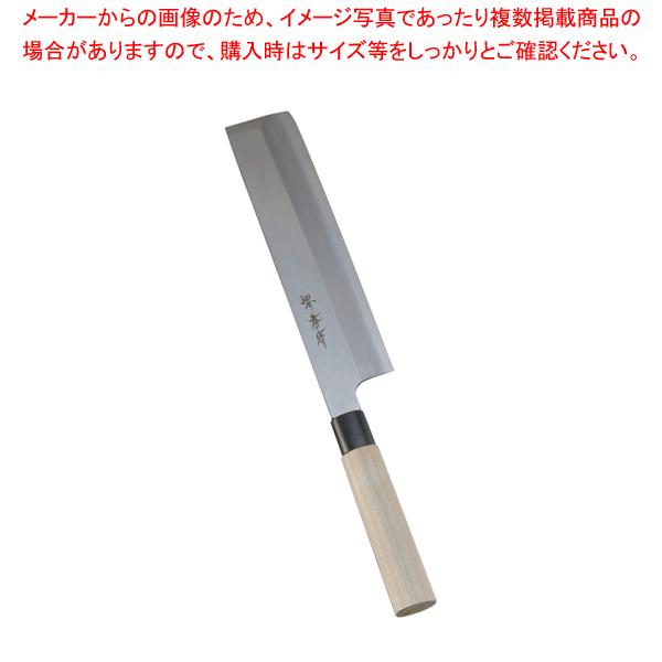 堺孝行 霞研 薄刃 24cm 【厨房館】