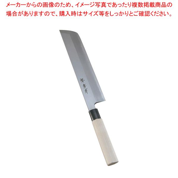 堺孝行 霞研 骨切 24cm 【厨房館】
