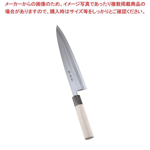 堺孝行 イノックス和庖丁 身卸出刃 27cm 【厨房館】
