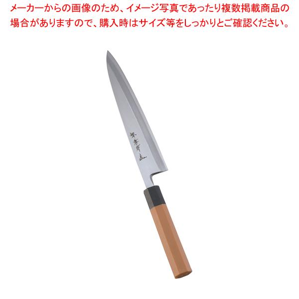 堺孝行 モリブデン鋼 PC柄 身卸出刃 24cm 【厨房館】