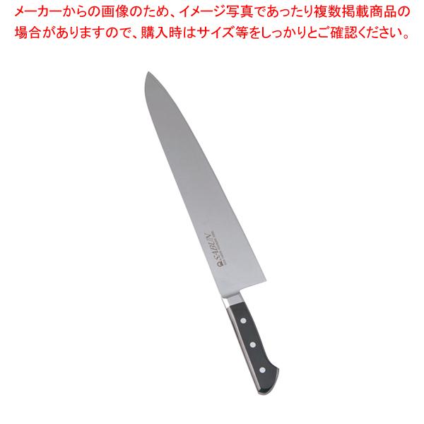 SA SABUN ステンレス鋼 牛刀 33cm【 洋包丁 牛刀 】 【厨房館】