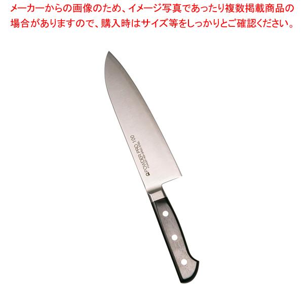 SAパウダープロ100 三徳庖丁 18cm 【厨房館】