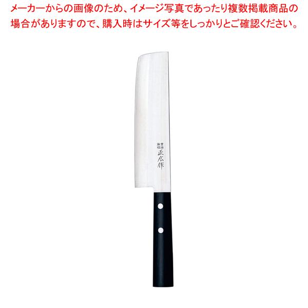 正広作 ステンレス和包丁 薄刃左利き用 10682 16.5cm 【厨房館】