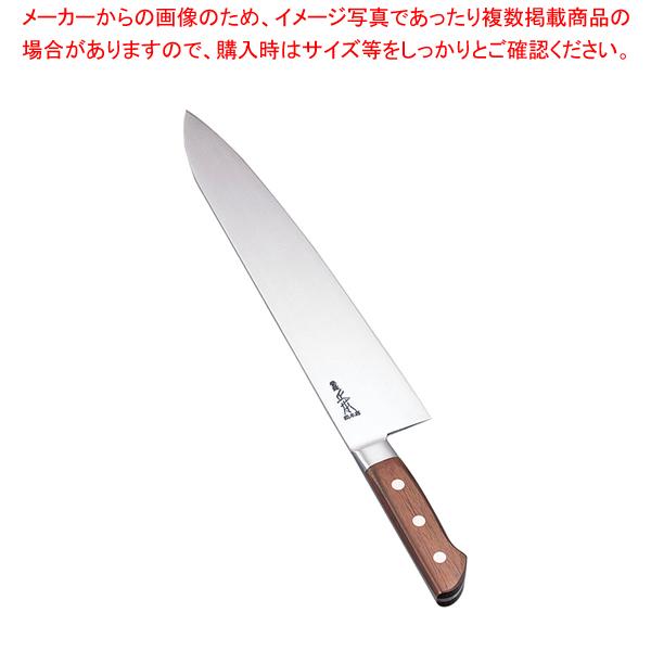 正本 最高級炭素鋼 洋出刃 27cm【 洋包丁 洋出刃 】 【厨房館】