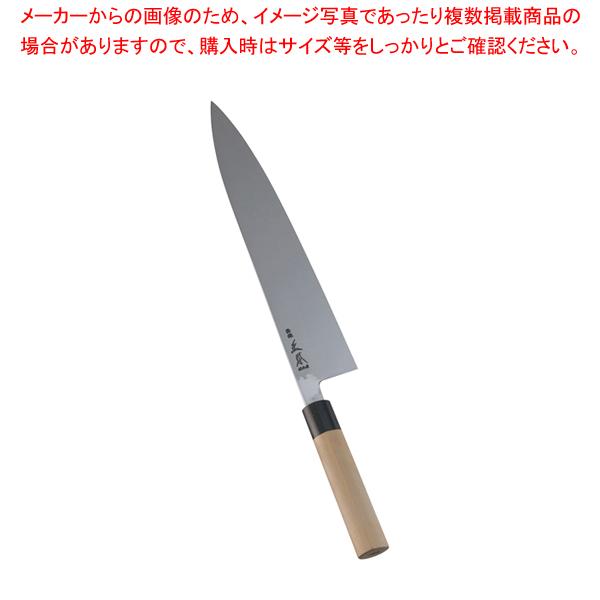 正本 本霞 玉白鋼 水牛柄牛刀(両刃) 27cm【 洋包丁 牛刀 】 【厨房館】