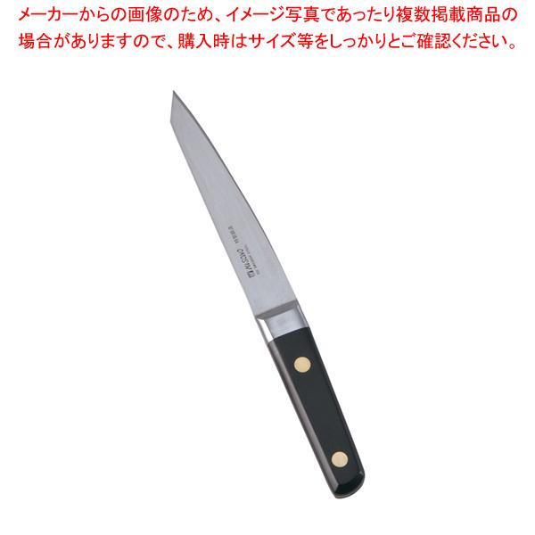 ミソノ・スウェーデン鋼 骨すき 丸型 (西型)No.142 14.5cm 【厨房館】