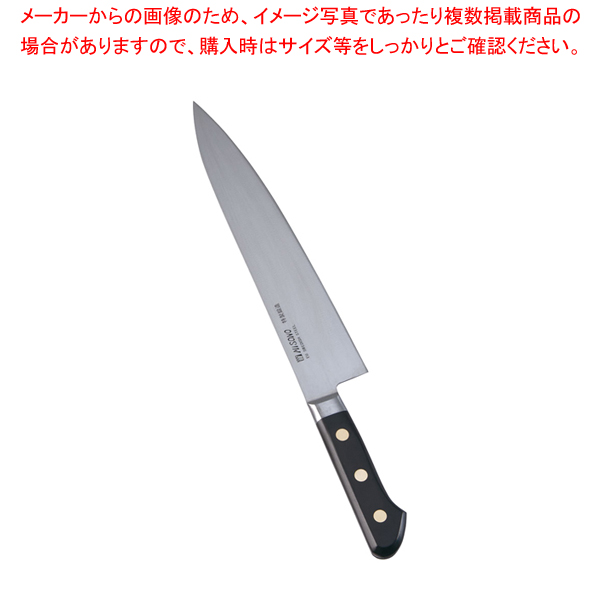 ミソノ・スウェーデン鋼 牛刀 No.113 24cm 【厨房館】