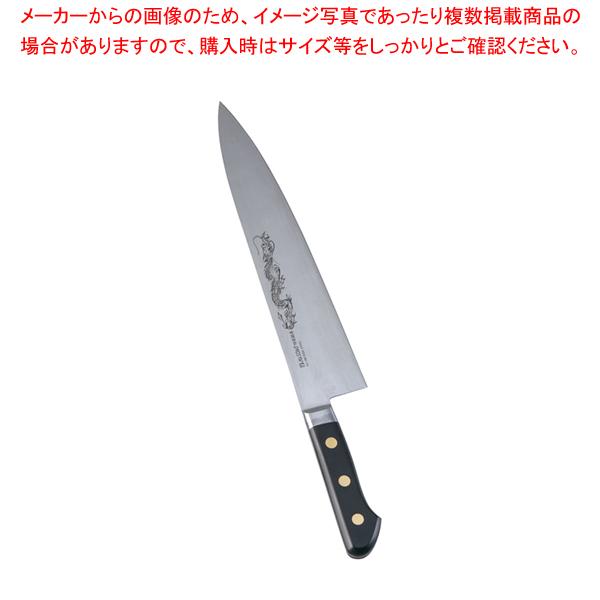 ミソノ・スウェーデン鋼(龍彫刻入)牛刀 No.114M 27cm【 洋包丁 牛刀 】 【厨房館】