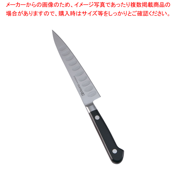 ミソノ モリブデン鋼 ペティーサーモン No.572 13cm 【厨房館】