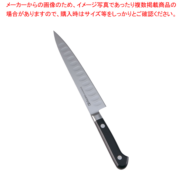 ミソノ モリブデン鋼 ペティーサーモン No.573 15cm 【厨房館】