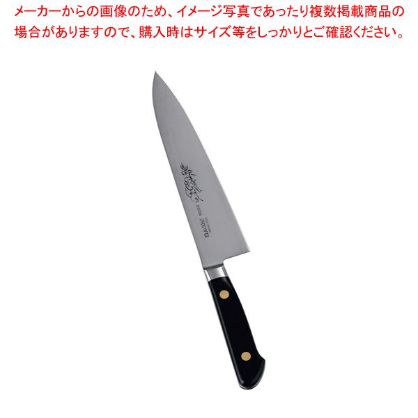 ミソノ・スウェーデン鋼(花彫刻入)牛刀 No.112M 21cm 【厨房館】