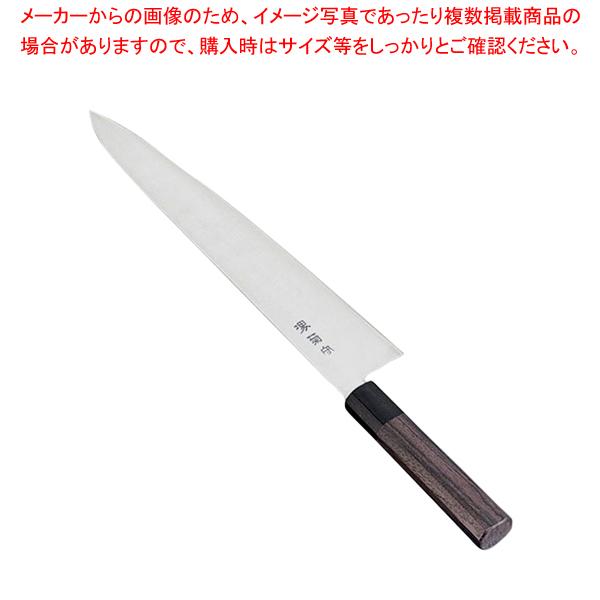 堺菊守 和式 牛刀(両刃)紫檀柄 30cm 【厨房館】