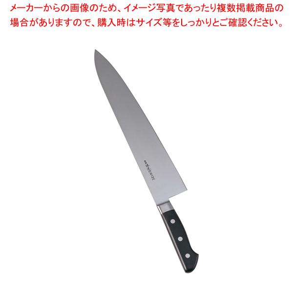 堺孝行 日本鋼(ツバ付)牛刀 33cm 【厨房館】
