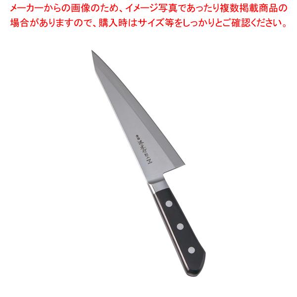堺孝行 日本鋼(ツバ付)ガラスキ 18cm 【厨房館】