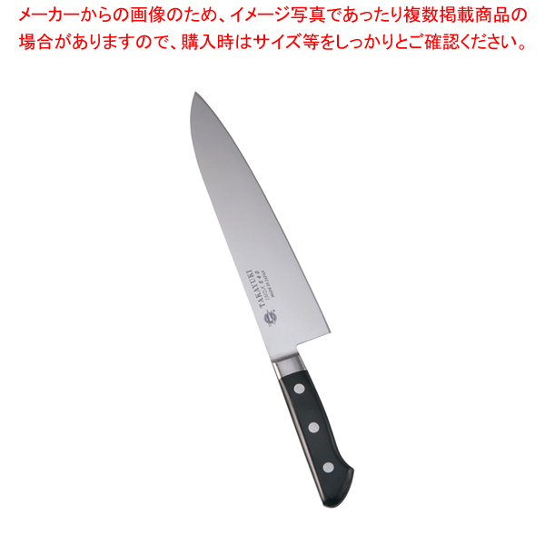 堺孝行 イノックス 牛刀 24cm 【厨房館】