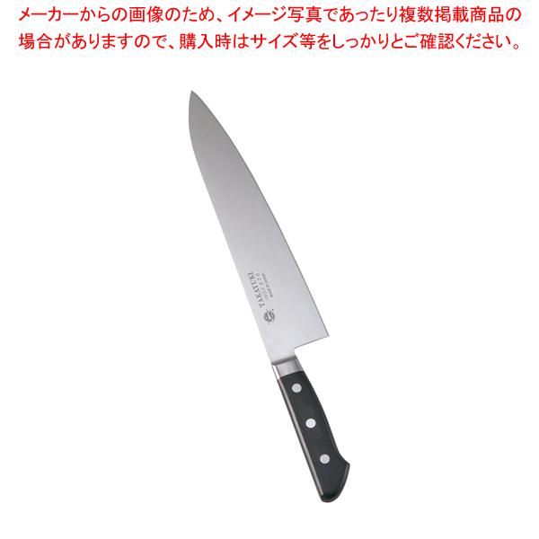 堺孝行 イノックス 牛刀 27cm 【厨房館】