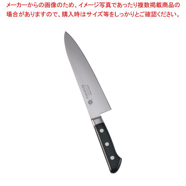 堺孝行 イノックス 洋出刃 21cm 【厨房館】