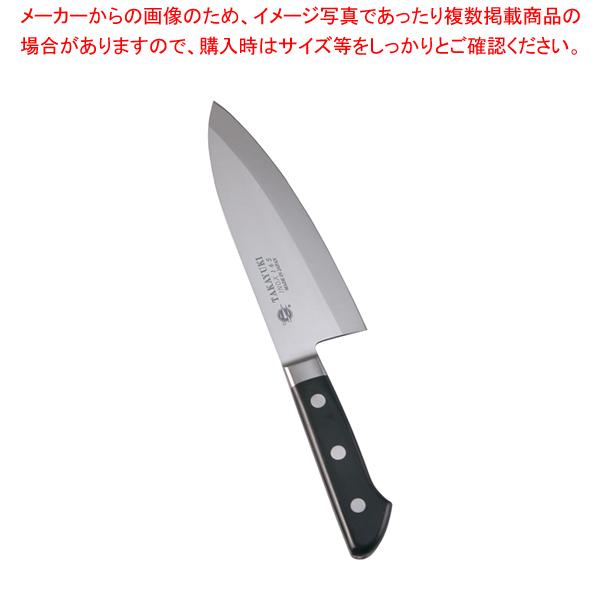 堺孝行 イノックス 和風出刃 16.5cm 【厨房館】