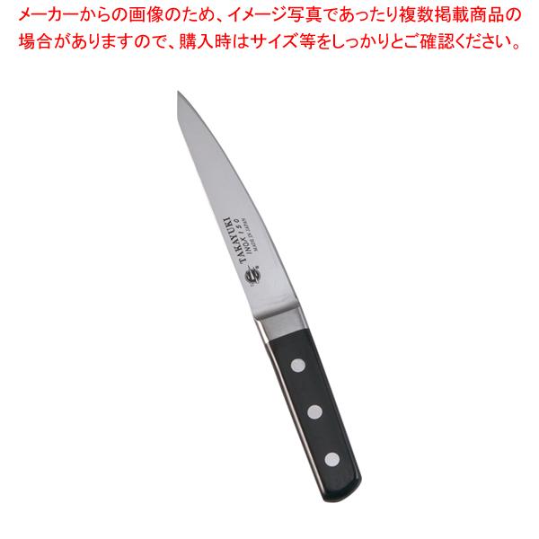 堺孝行 イノックス サバキ西型 15cm 【厨房館】
