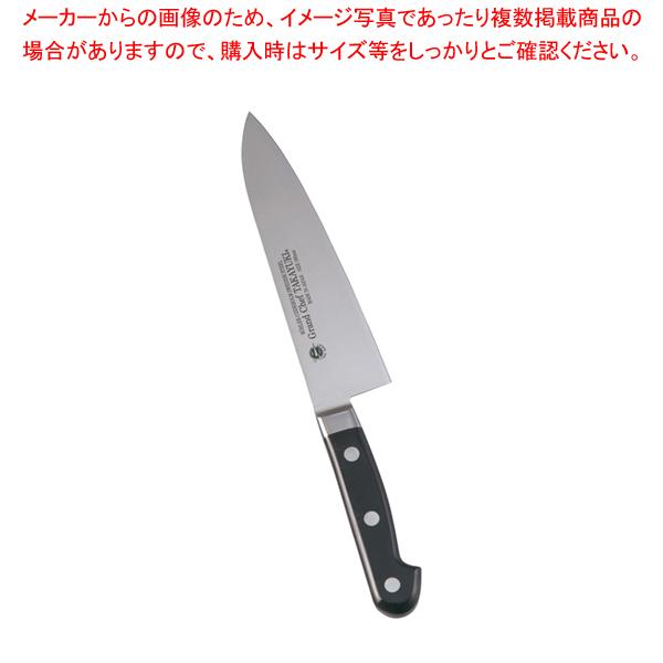 堺孝行 グランドシェフ 牛刀 18cm 【厨房館】