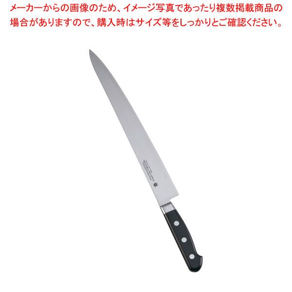堺孝行 グランドシェフ スライサー 30cm 【厨房館】