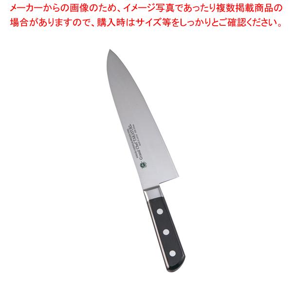 堺孝行 グランドシェフ 洋出刃 21cm 【厨房館】