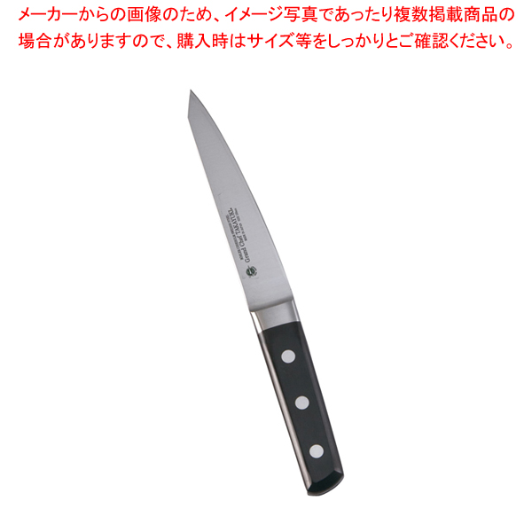 堺孝行 グランドシェフ サバキ西型15cm 【厨房館】