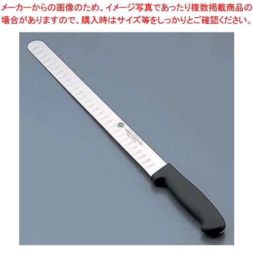 堺孝行グランドシェフ PC柄 サーモンナイフ 30cm 【厨房館】