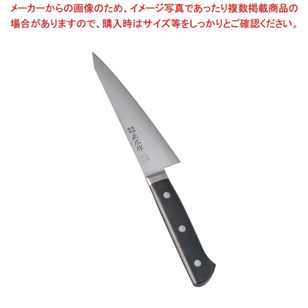 正広作 MV鋼本焼 骨スキ(角)(片刃) 14806 15cm【 和包丁 和庖丁 】 【厨房館】