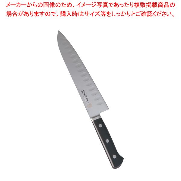 正広作 MV鋼本焼 ディンプル(両刃) 14882 24cm【 和包丁 和庖丁 】 【厨房館】