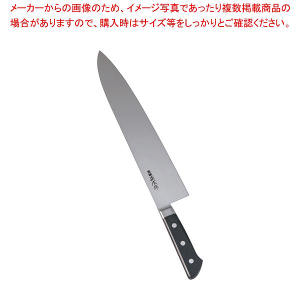 正広 本職用日本鋼 牛刀 13015 33cm【 洋包丁 牛刀 】 【厨房館】