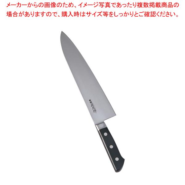 正広 本職用日本鋼 洋出刃 13022 27cm【 洋包丁 洋出刃 】 【厨房館】