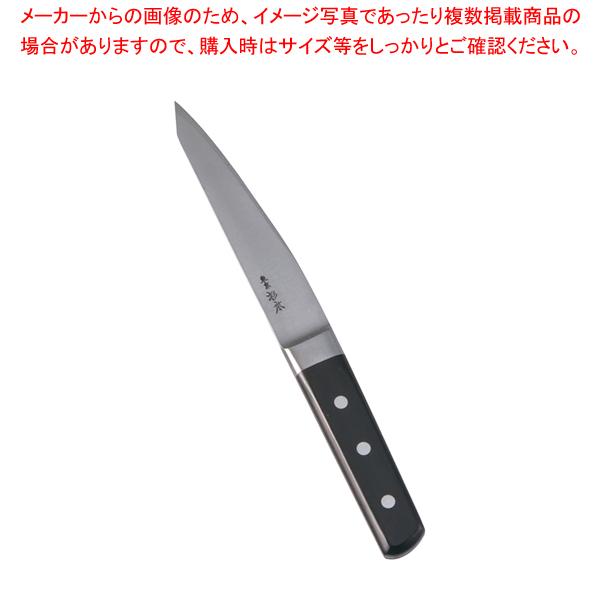 杉本 全鋼 骨すき (西型) 14cm 2218 【厨房館】